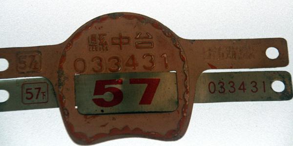 03-11